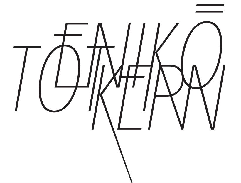 enikotothkern.com